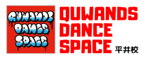 QUWANDS DANCE SPACE 平井校